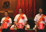 集团董事局主席、珠海市