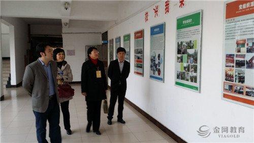 督导组参观珠海市工贸技工学校校园文化展示厅